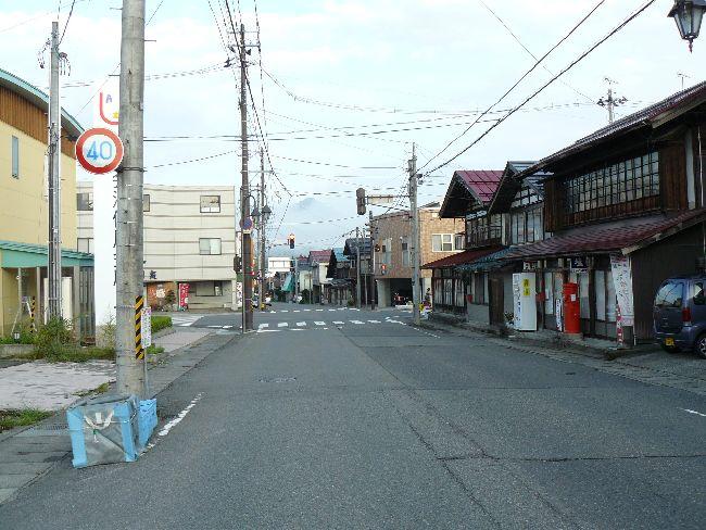 西会津町:町並み