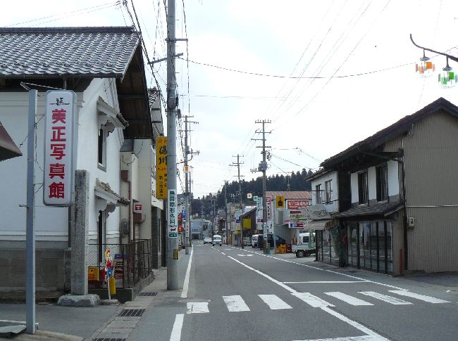 小野町・歴史・観光・見所