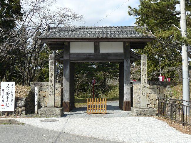 相馬藩6万石:中村城